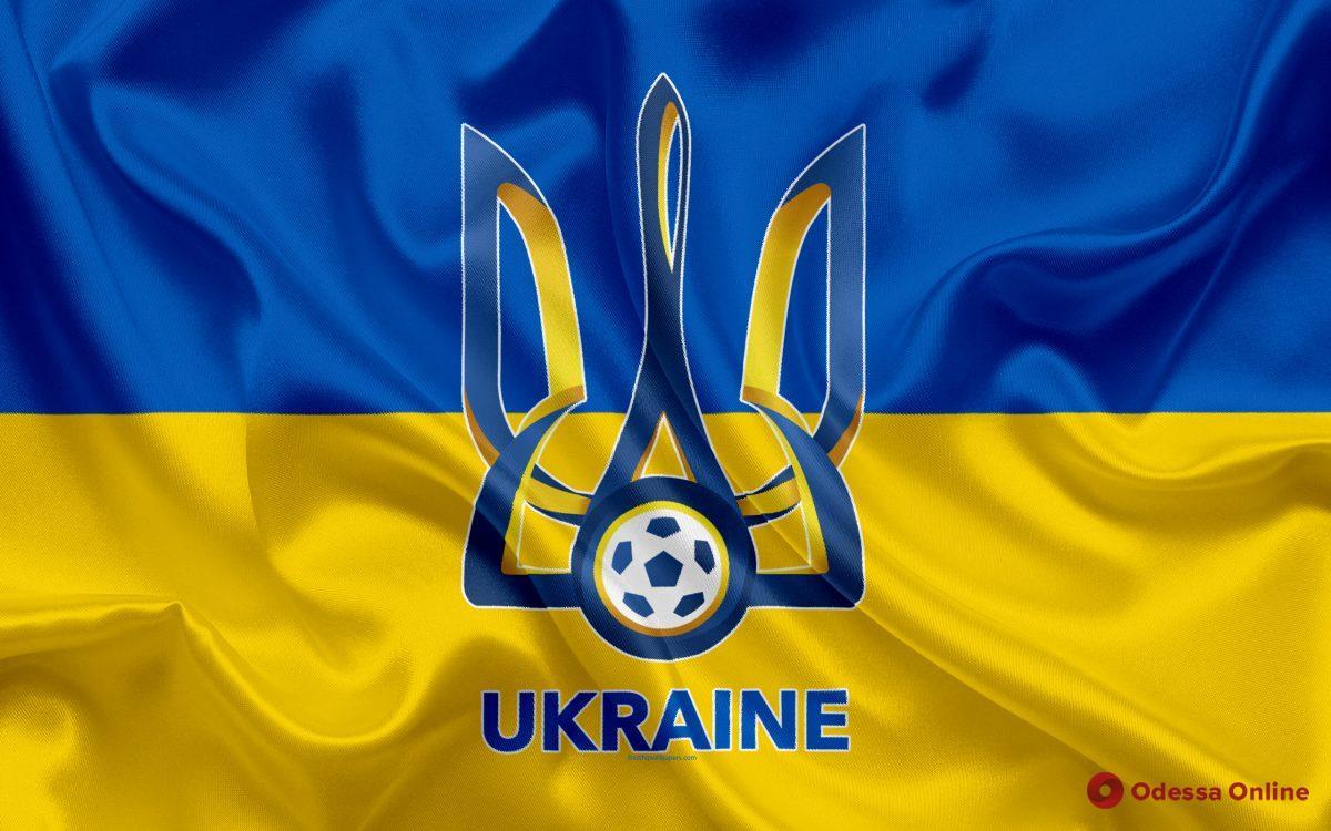 Сборная Украины все-таки вышла в 1/8 финала Евро-2020