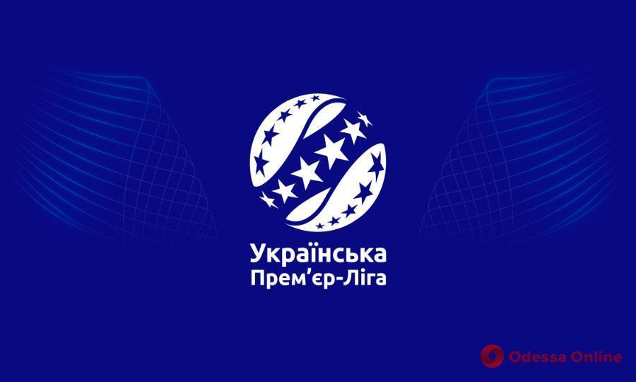 «Черноморец» получил аттестат и узнал своих первых соперников в Премьер-лиге