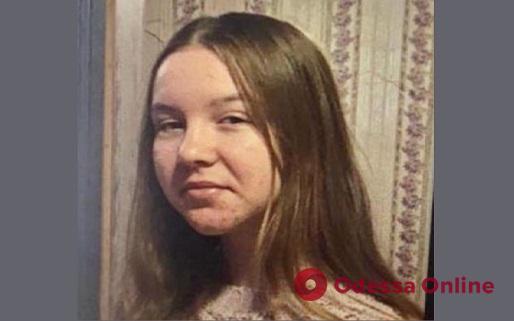 В Одесской области ищут пропавшую 15-летнюю девочку (обновлено)