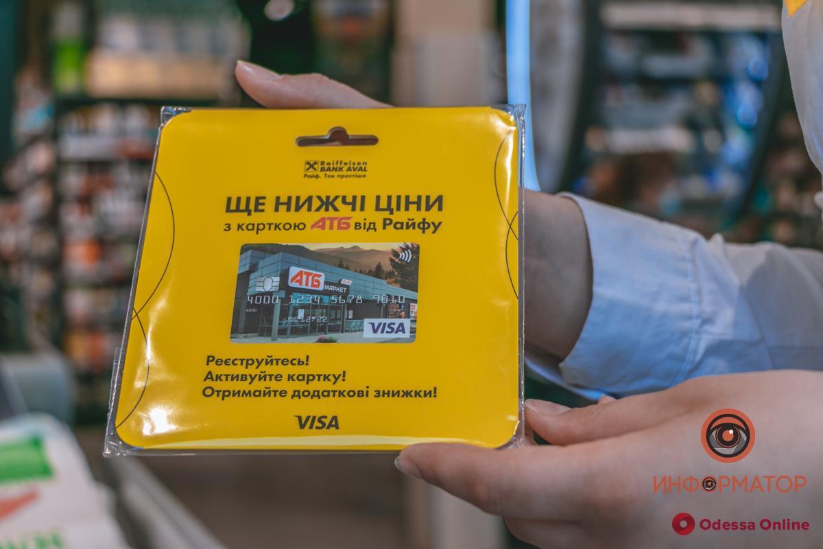 Это удобно и выгодно! Владельцами новых банковских карт АТБ-Pay стали уже больше 150 тысяч украинцев