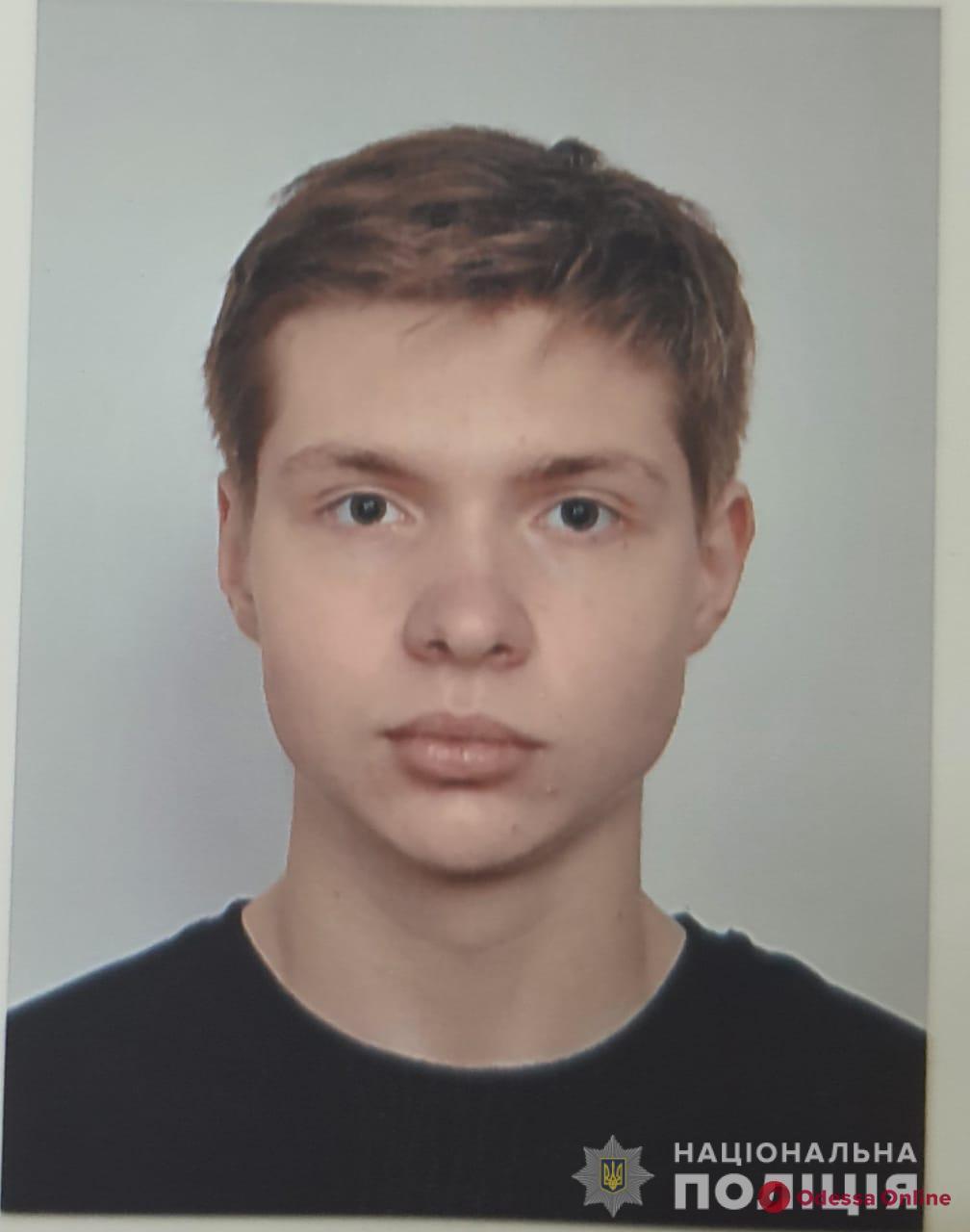 В Одессе пропал 17-летний студент (обновлено)