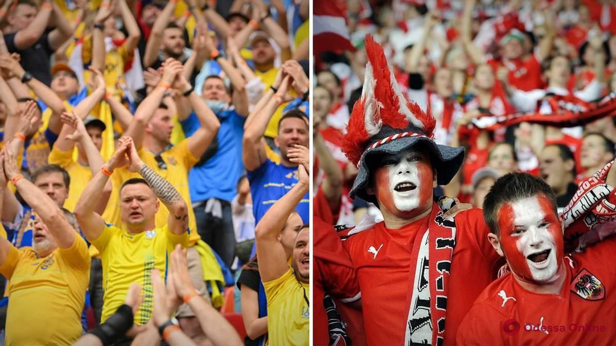 Перед началом матча Украина – Австрия в Бухаресте болельщики двух команд «передали привет» президенту РФ (видео)