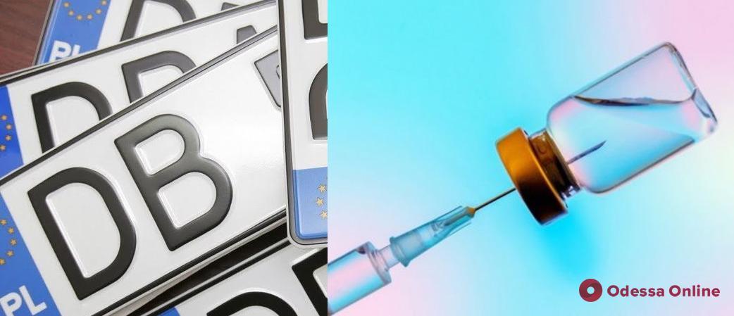 Деньги от растаможки «евроблях» пойдут на борьбу с пандемией