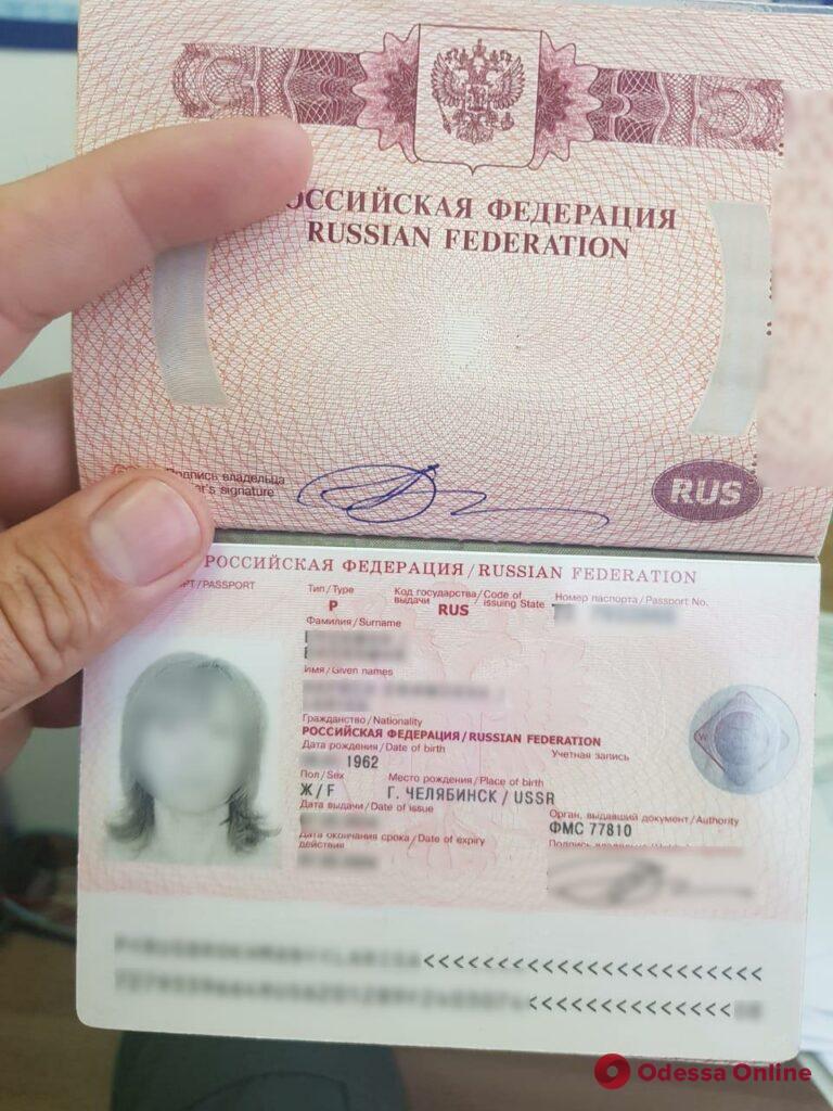 В Одесской области пограничники не пустили в Украину российскую актрису