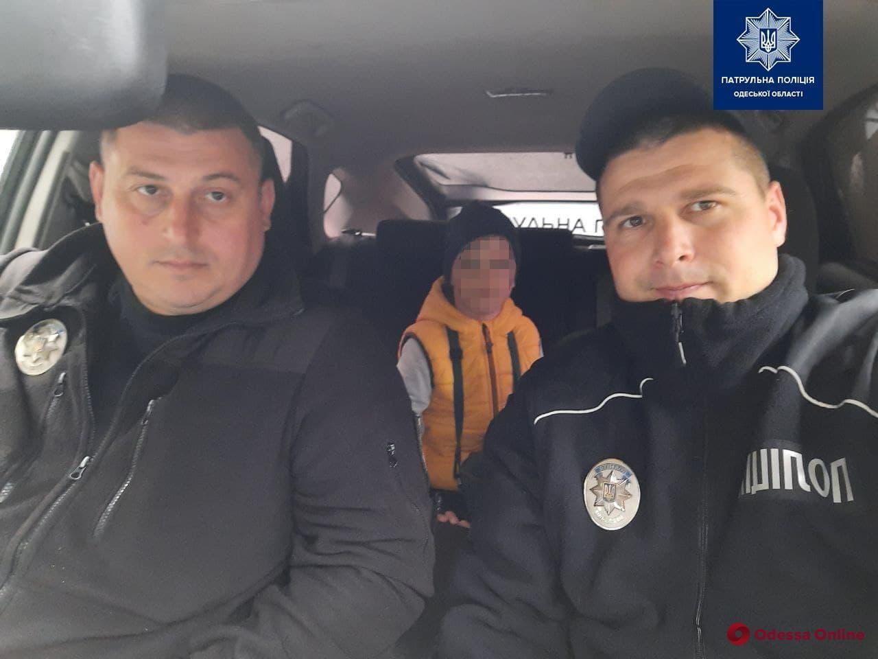 На поселке Котовского нашли потерявшегося пятилетнего мальчика
