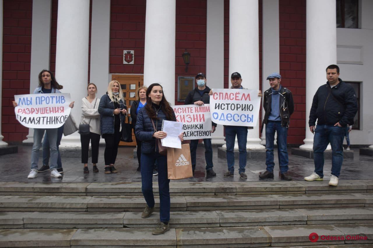 У мэрии митинговали против сноса типографии Фесенко на Ришельевской, 47