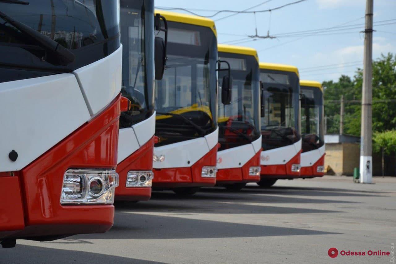 В Одессе заработал летний троллейбусный маршрут