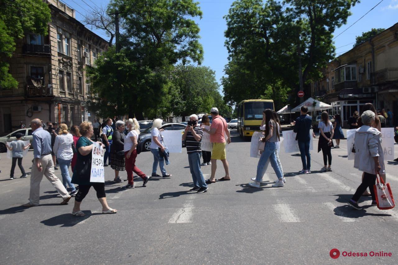 Протестующие против сноса типографии Фесенко перекрыли Большую Арнаутскую (обновлено)