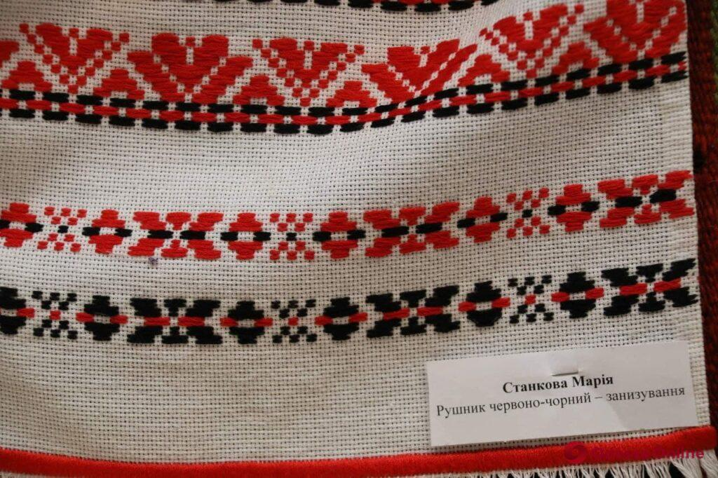 В Одесском краеведческом музее открылась выставка рушников (фото)