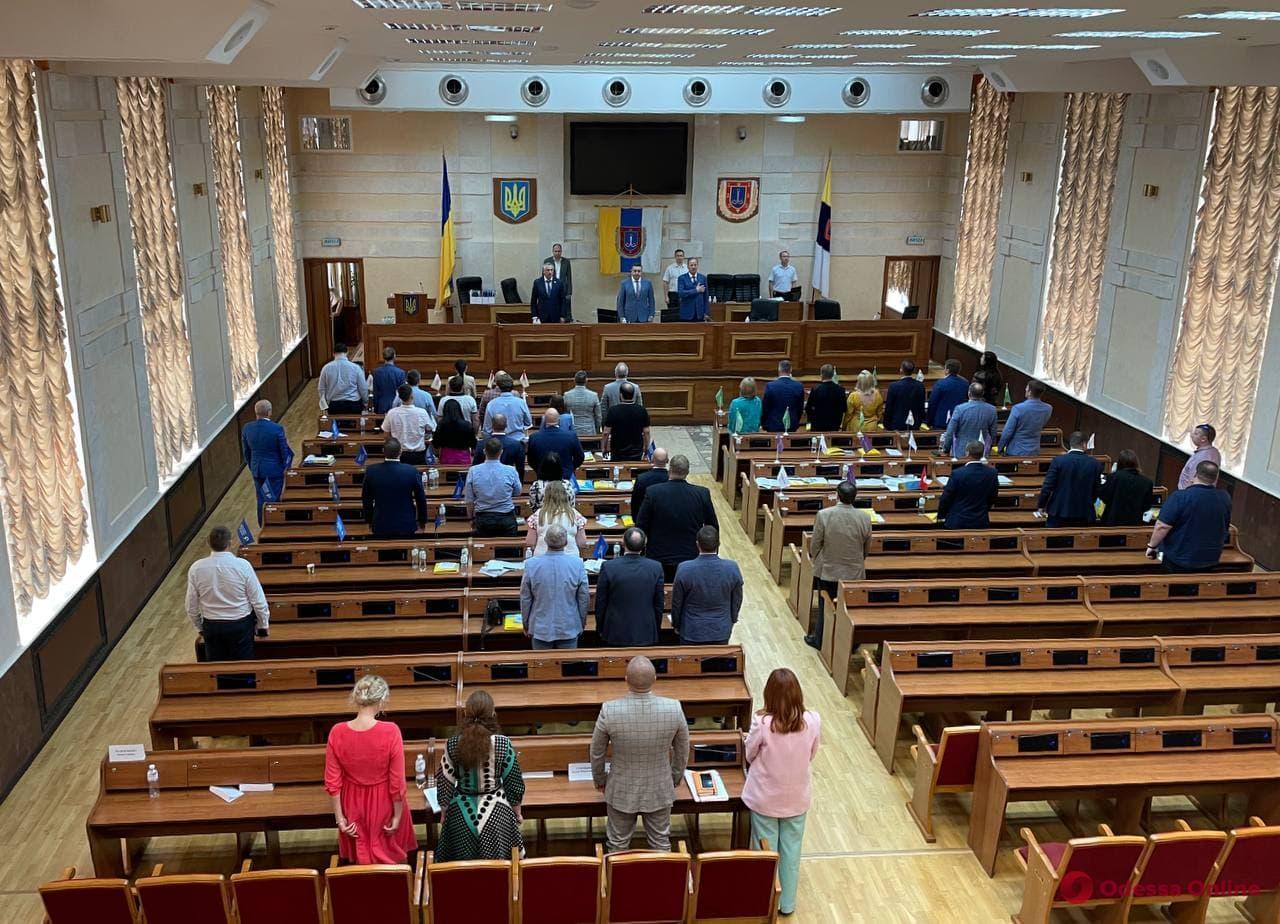 В Одесской области на трех почетных граждан стало больше