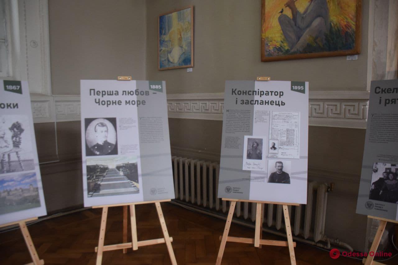 В Одессе проходят Дни Польши