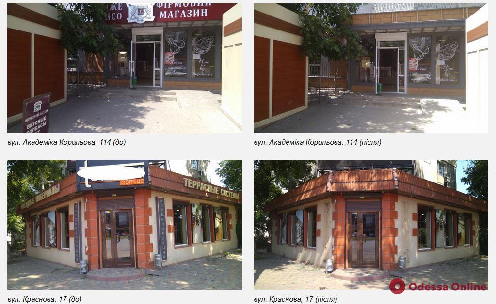 В Одессе демонтировали 100 незаконно размещенных рекламных конструкций