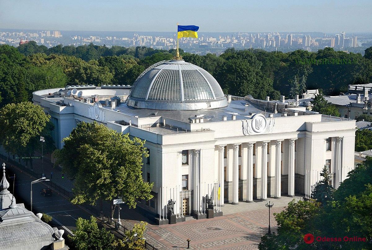 Верховная Рада поддержала в первом чтении законопроект о деолигархизации