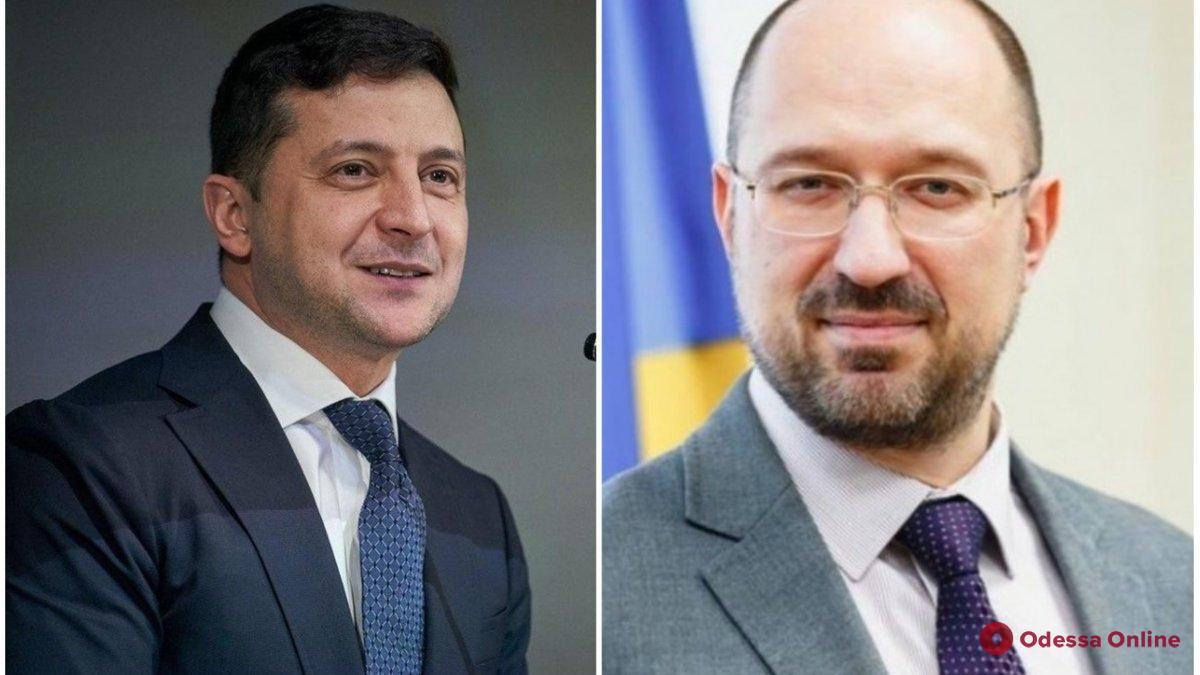 В Одессу приедут президент Зеленский и премьер-министр Шмыгаль