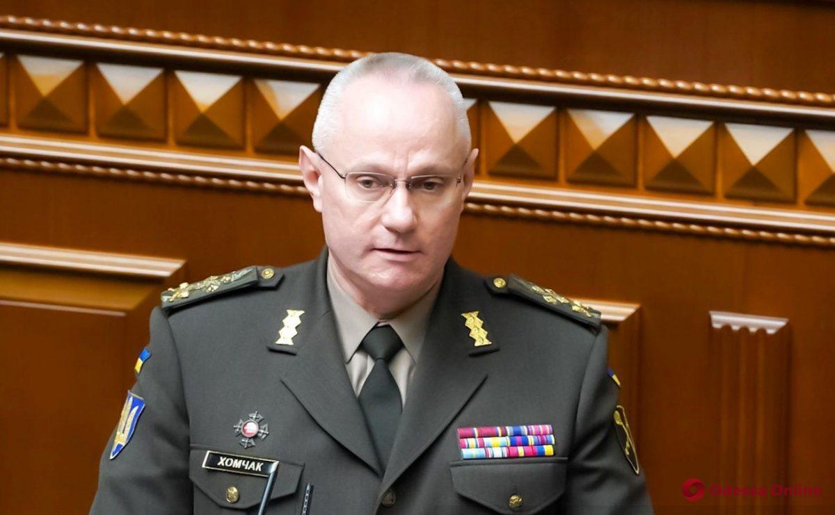 Главнокомандующий Вооруженными силами Украины Руслан Хомчак отправлен в отставку