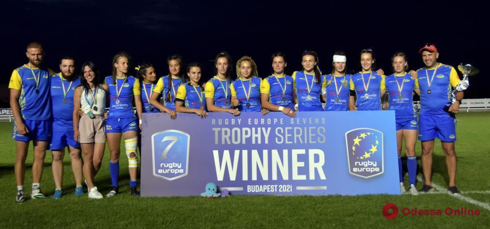 Одесские регбистки завоевали «золото» чемпионата Европы