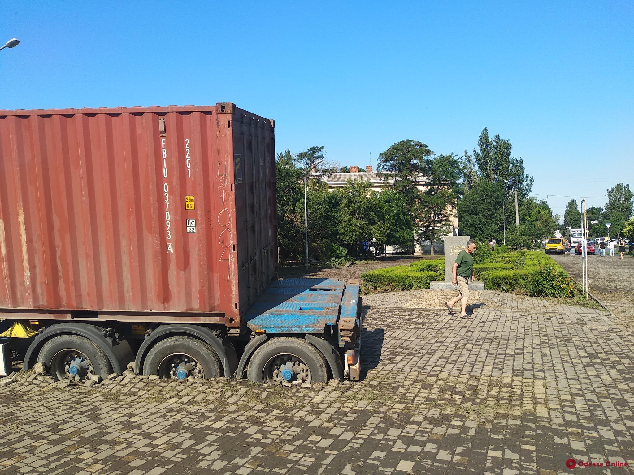 В сквере на Пересыпи грузовик разрыл колесами плитку и «закопался»  (фото)