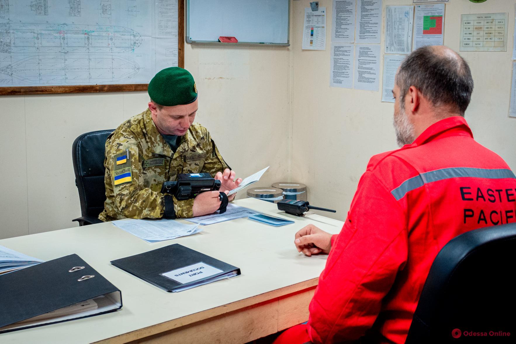Одесская область: двенадцати российским морякам запретили въезд в Украину