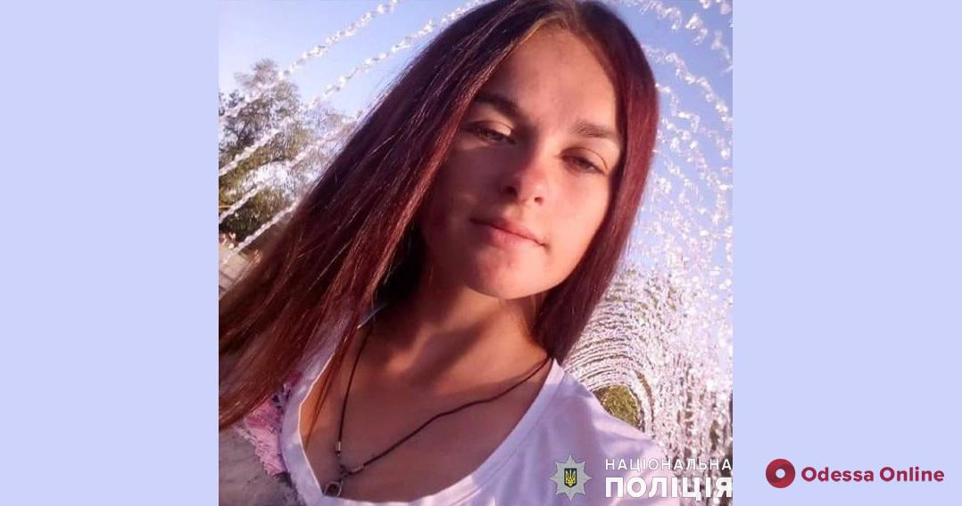 Может направляться в сторону Одессы: правоохранители ищут 17-летнюю жительницу Николаева
