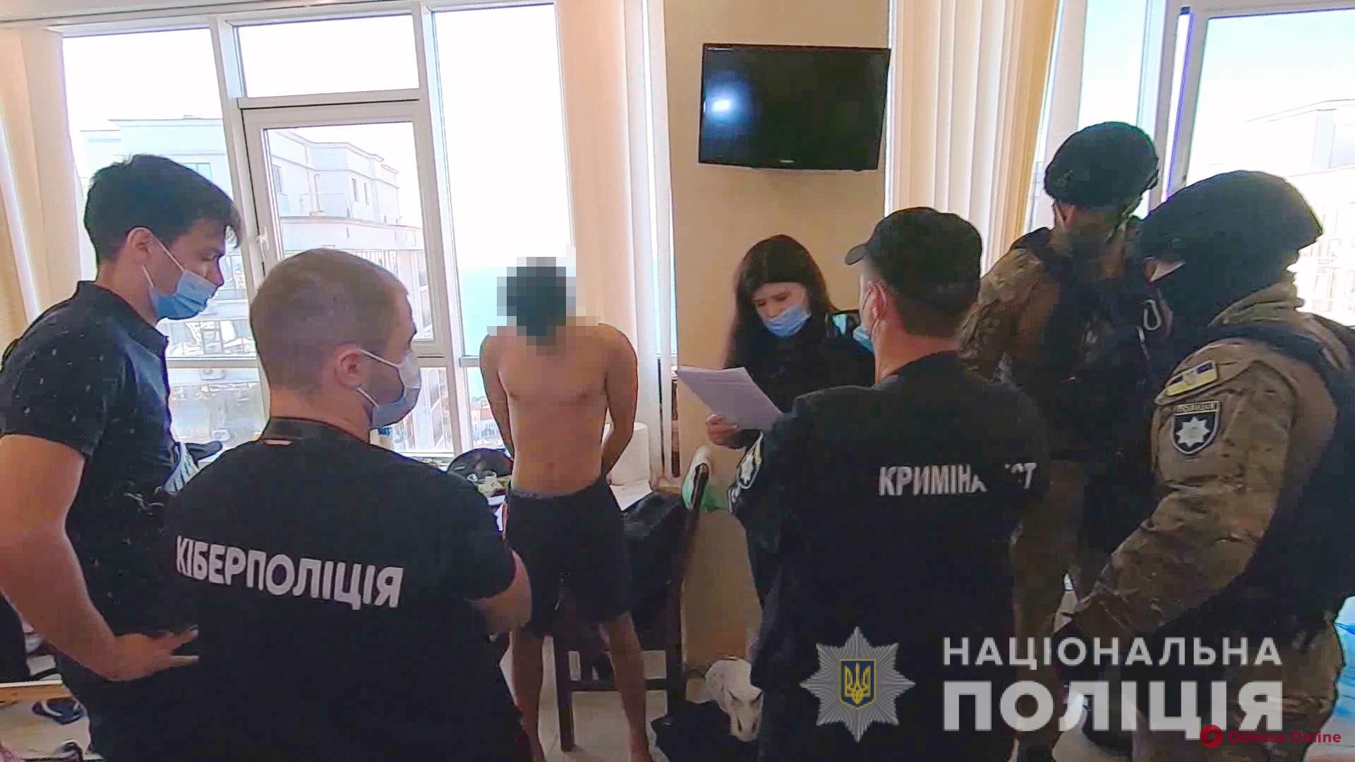 Продали несуществующих гаджетов на миллион: в Одессе поймали интернет-мошенников из Николаевской области