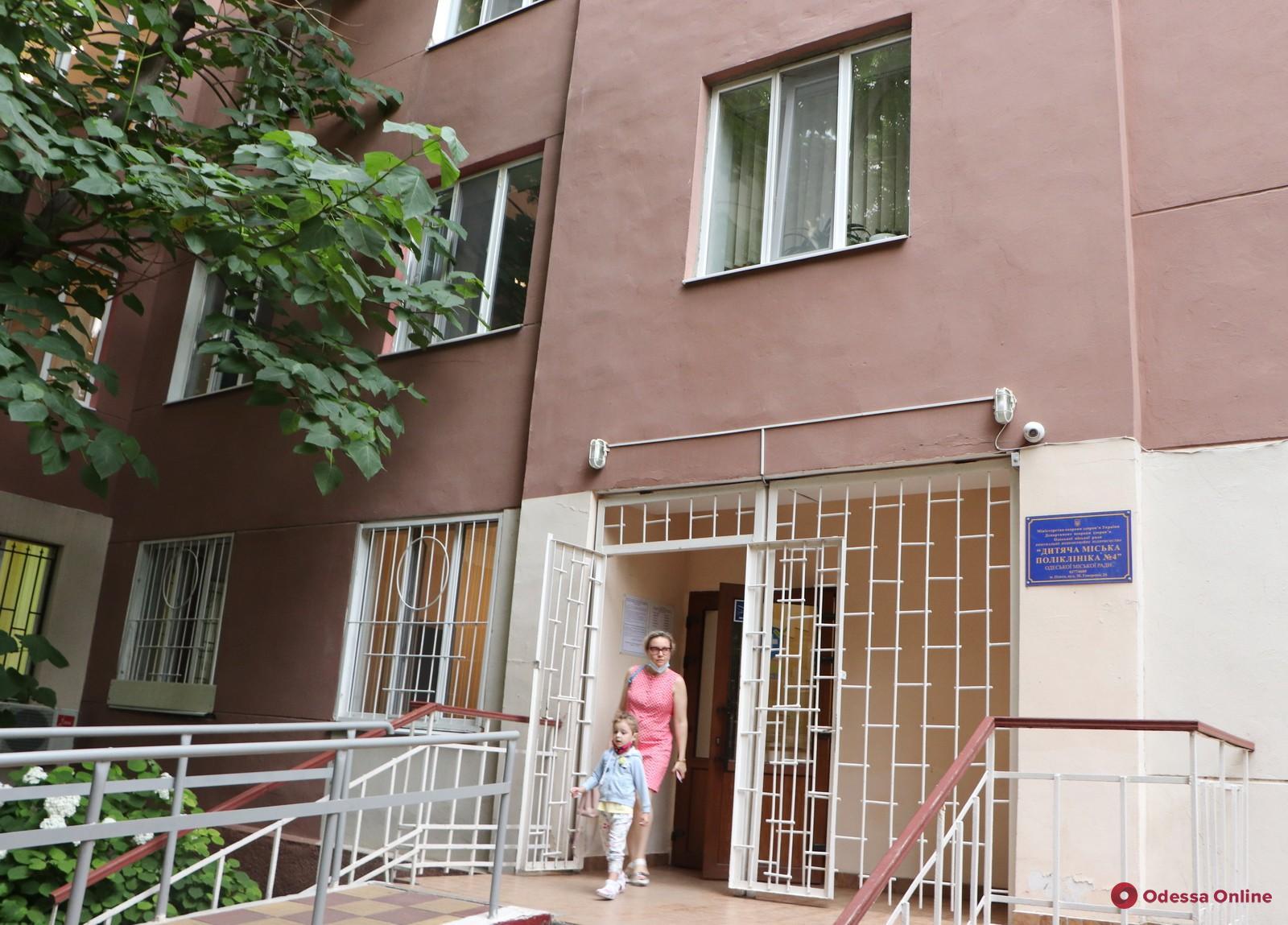 Одесская детская поликлиника №4 стала победителем Всеукраинского конкурса