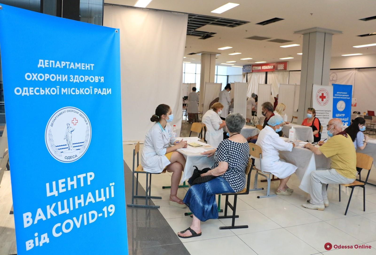 В Одессе хотят ускорить темпы массовой вакцинации населения