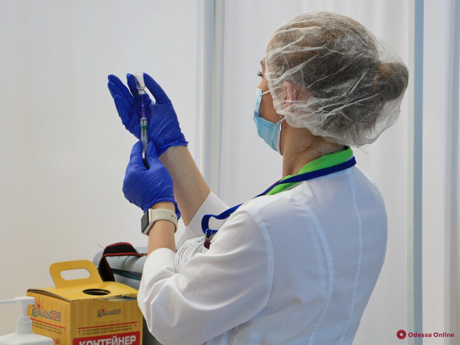 В Одессе сделали более 67 тысяч прививок от COVID-19