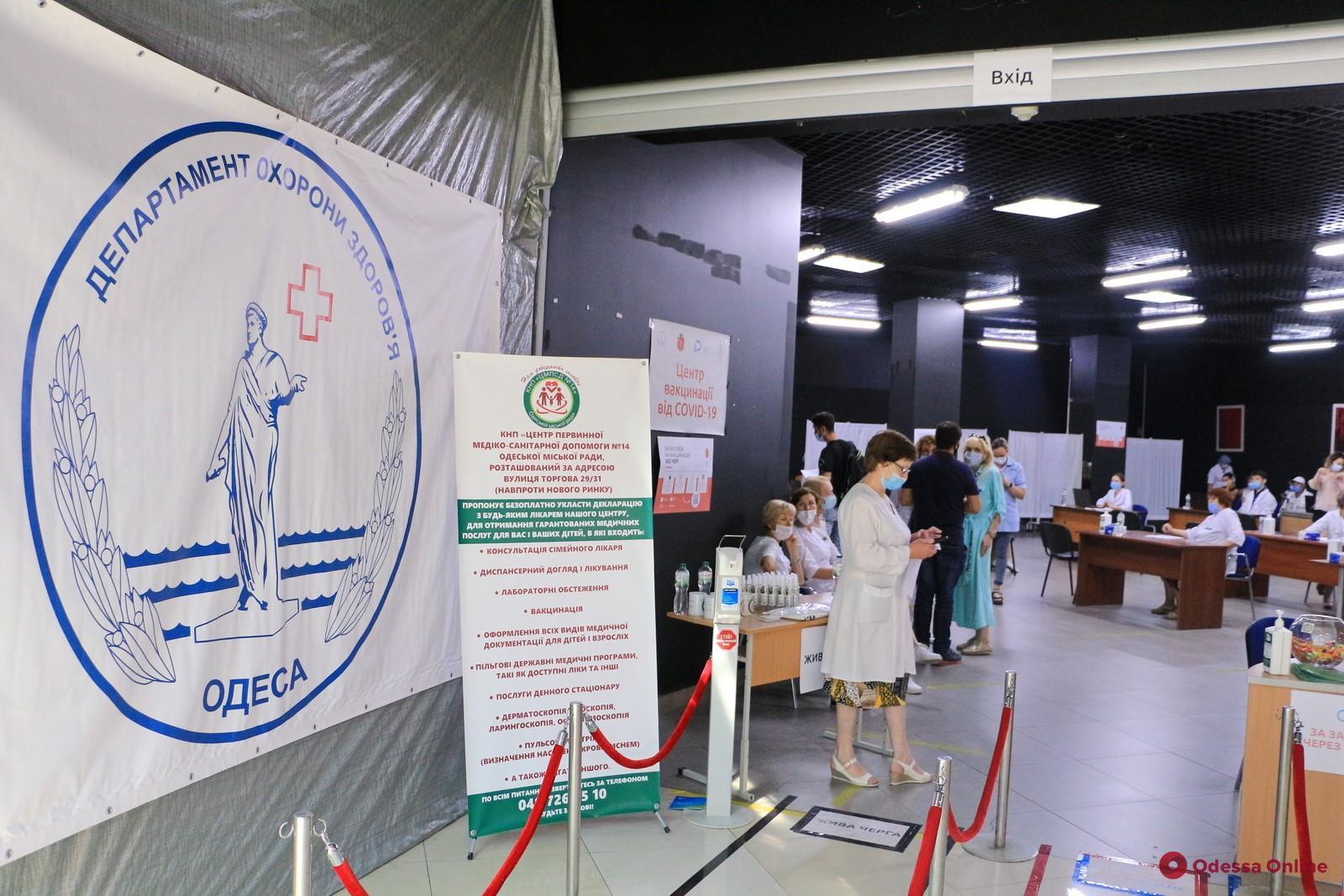 Новый рекорд: в одесских пунктах массовой вакцинации за шесть часов привили от Covid-19 более 4500 человек