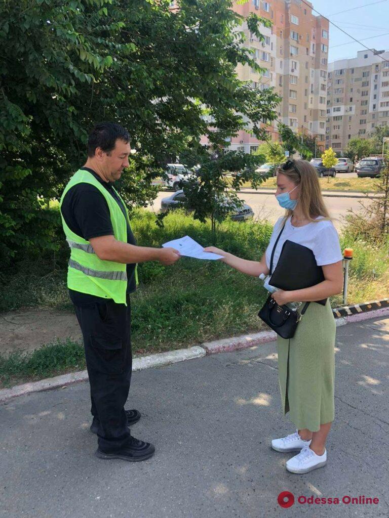 От 340 до 1700 грн: одесситам грозит штраф за нескошенную амброзию на придомовой территории