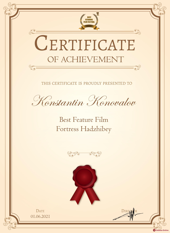 Фильм Одесской киностудии «Крепость Хаджибей» победил на кинофестивале Best Istanbul Film Festival