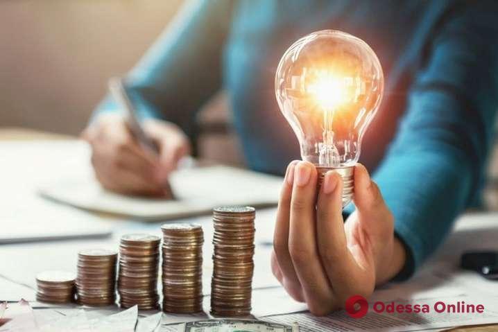 С 1 августа в Украине изменят тарифы на электроэнергию