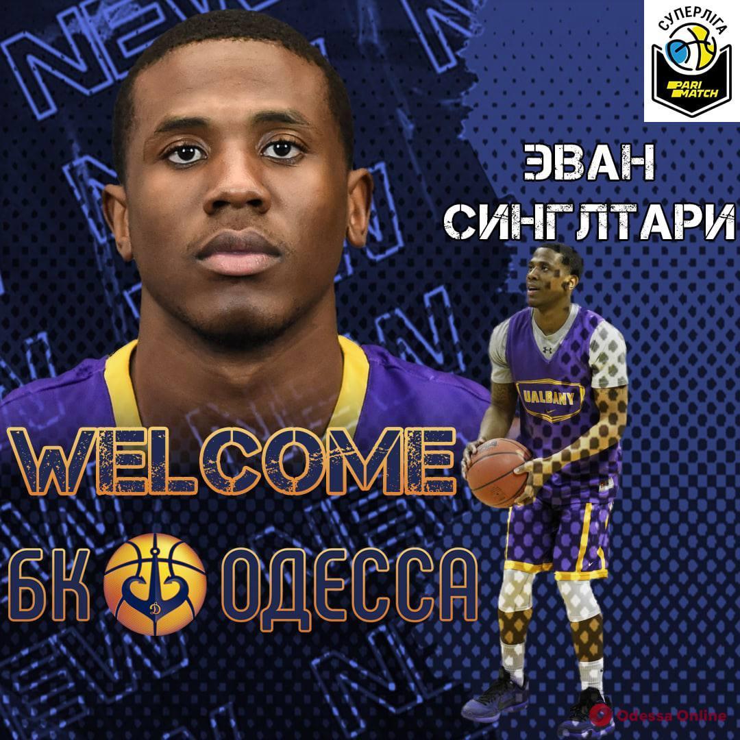 Баскетбольная команда «Одесса» подписала первого легионера