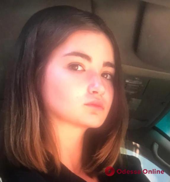 В Одессе ищут пропавшую 15-летнюю девочку (обновлено)