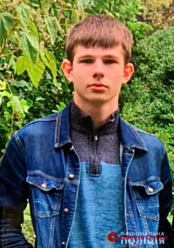 В Одессе пропал 15-летний подросток (обновлено)