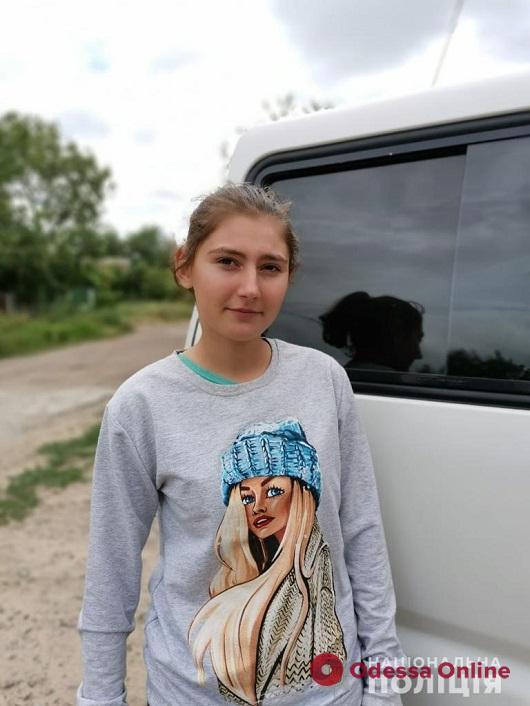 Под Одессой пропала 16-летняя девушка (обновлено)