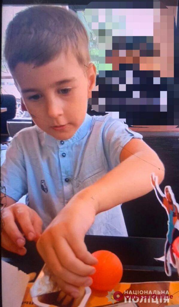 Убежал от бабушки: в Одессе пропал 6-летний ребенок (обновлено)