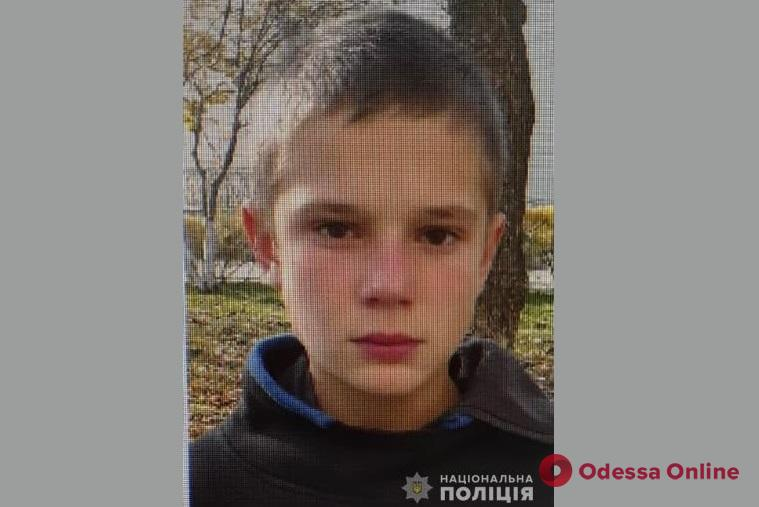 Внимание, розыск: из одесской областной больницы сбежал подросток