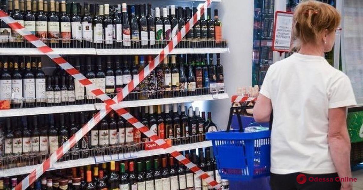 В Украине могут запретить продажу алкоголя и сигарет в супермаркетах