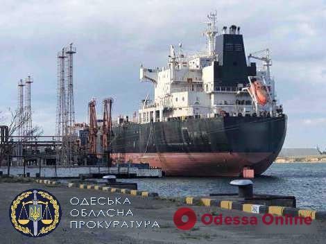 Утечка пальмового масла в порту «Южный»: старшему помощнику капитана судна объявили о подозрении