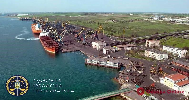 Суд разорвал договор с арендаторами терминала в порту Черноморска
