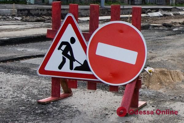 На Ленпоселке закрыли движение автотранспорта по улице Самолетной