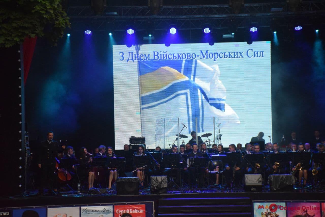 В Одессе состоялся праздничный концерт ВМС ВСУ и флота США (фото, видео)