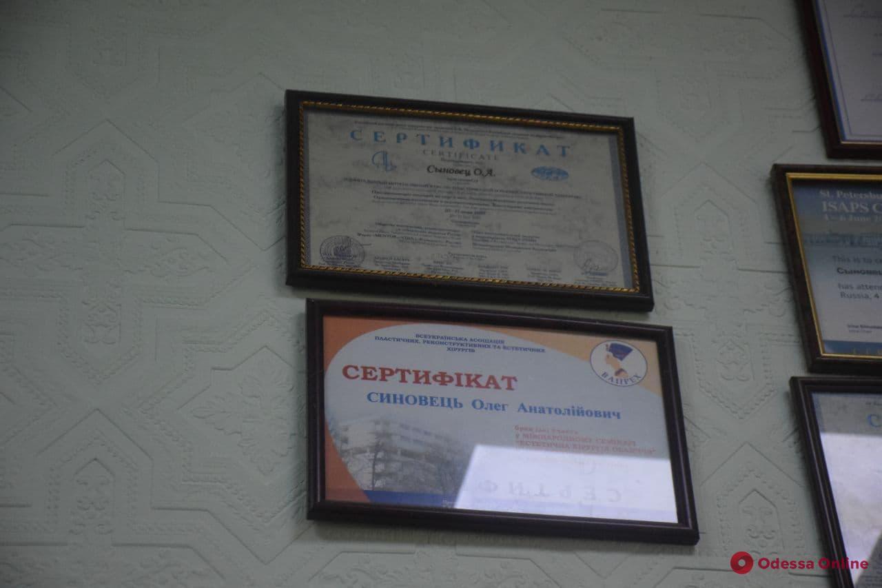 Решил, что в меня «вселился дьявол»: одесский хирург рассказал о жестоком нападении на него рэпера-«шамана»