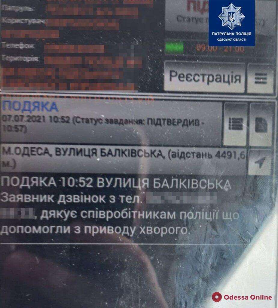 Одесские патрульные срочно доставили в больницу водителя, которому стало плохо за рулем