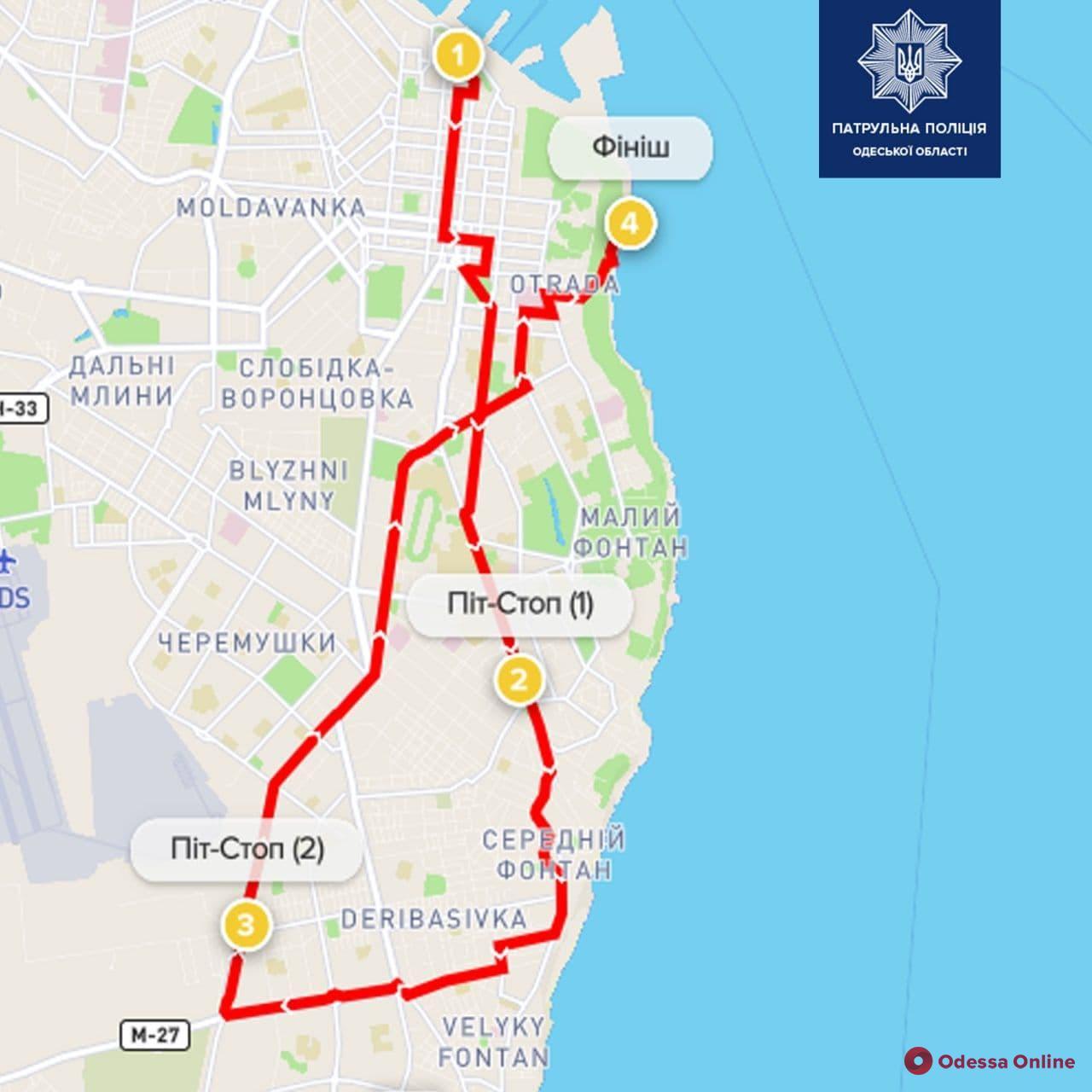 В воскресенье в центре Одессы пройдет велопробег