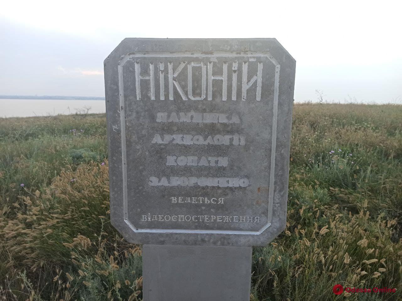 Раскопы «черных археологов», обломки амфор и красивые виды Днестровского лимана – фоторепортаж из античного Никония