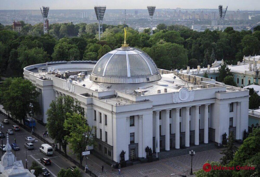 Верховная Рада отправила Арсена Авакова в отставку