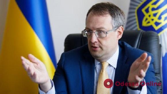 Кабмин уволил замминистра МВД Антона Геращенко