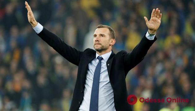 Украинская ассоциация футбола официально подтвердила уход Андрея Шевченко из сборной