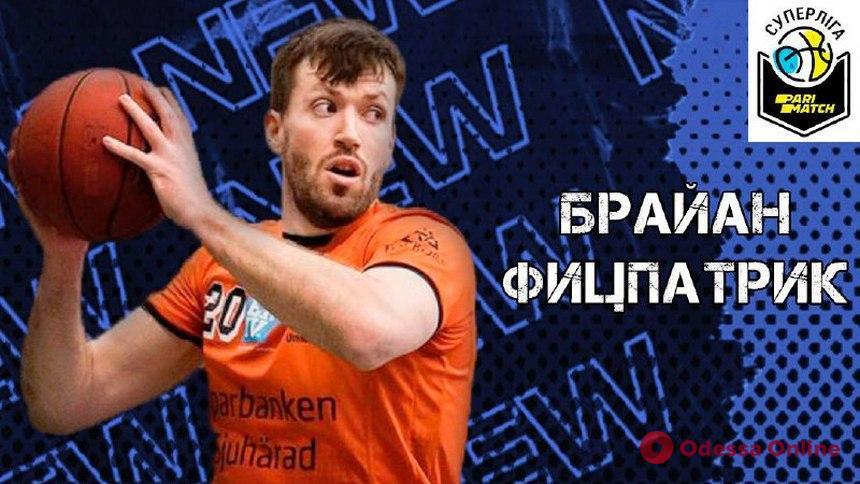 Баскетбольная команда «Одесса» подписала ирландско-американского тяжелого форварда
